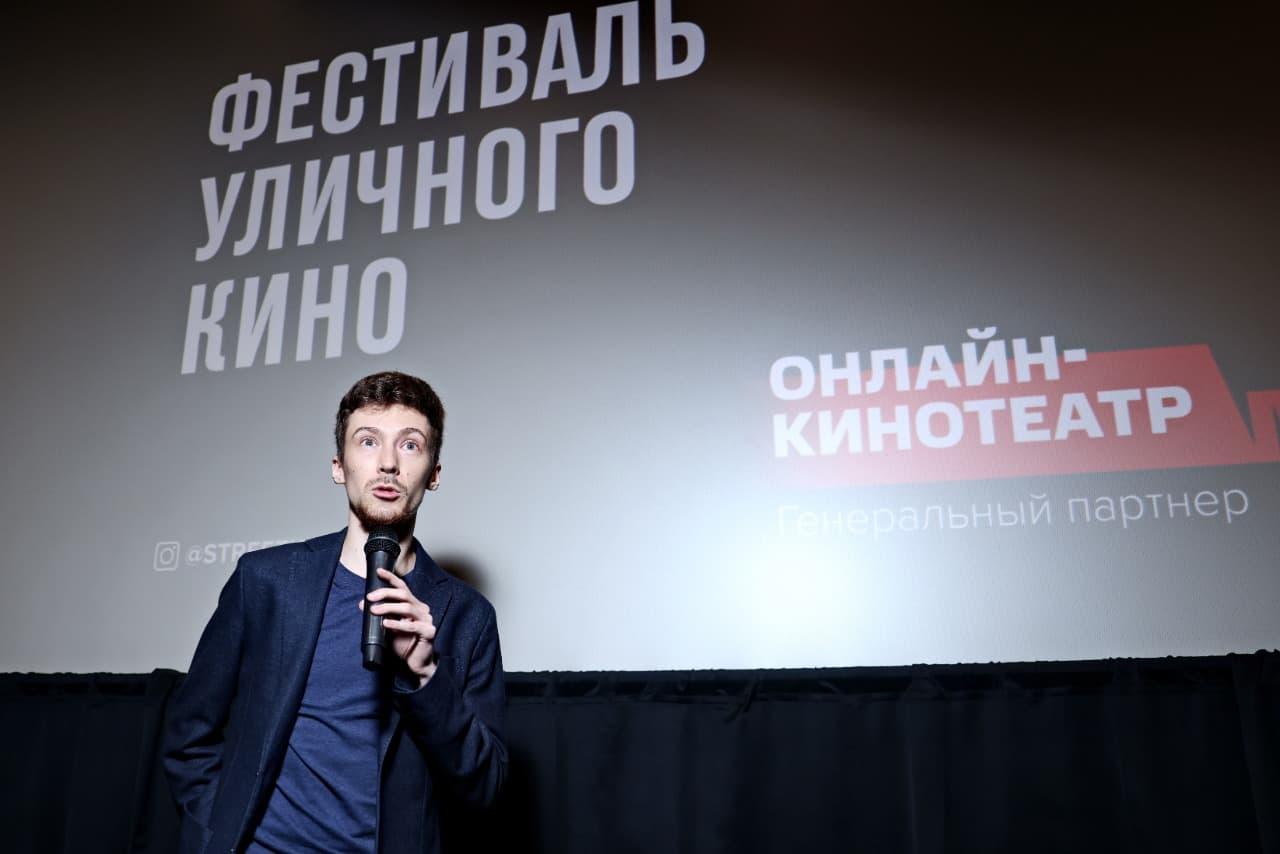 Александр Щеряков