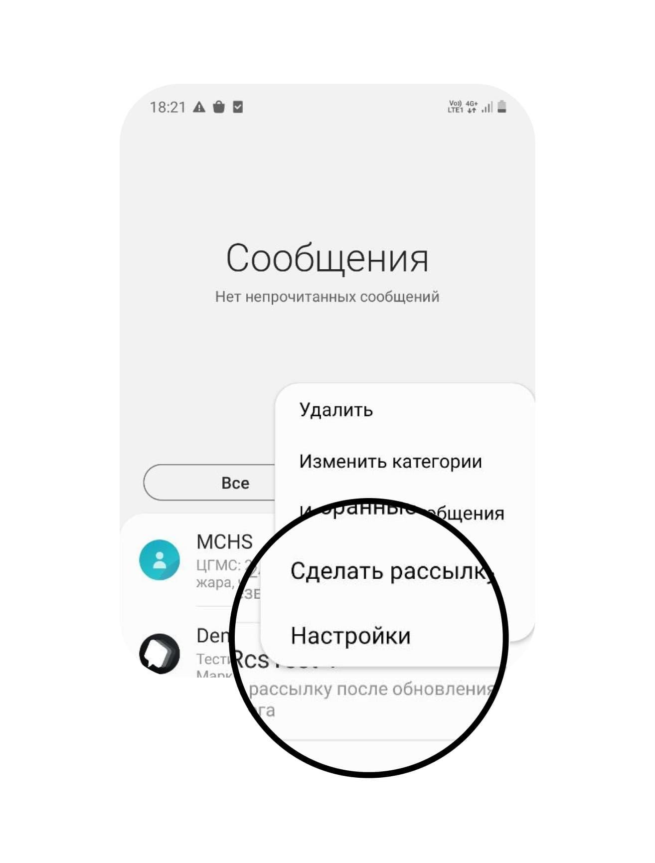 open_app